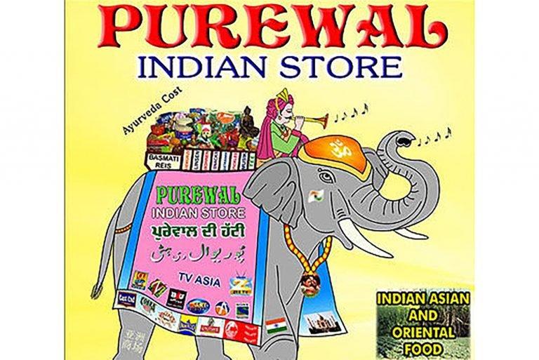 Purewal_Kachel